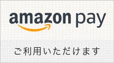 AmazonPayはじめました