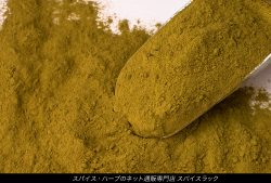 【豆知識】ローリエパウダー(粉末)タイプの使い方