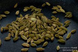 [レシピ] 香りの女王カルダモンを使ったおすすめ料理3品