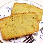 【レシピ】ミックスハーブのカルトカール(パウンドケーキ)