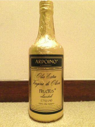 ARDOINO社「FRUCTUS」
